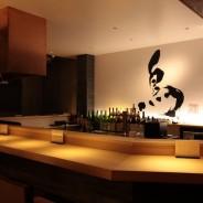 「日本酒と鳥が体感できる空間」