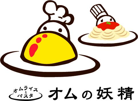 150202_logo_all [更新済み]