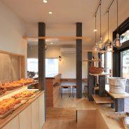 素材にこだわる優しいパン屋さん。光を楽しむ家。
