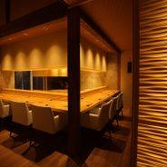 和モダンな日本家屋で創作和食